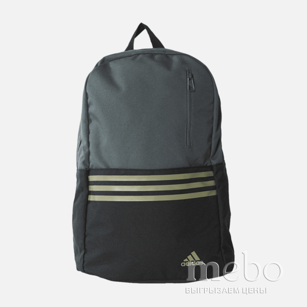 Рюкзак Adidas Versatile 3-stripes Backpack AY5122 | mebo.com.ua