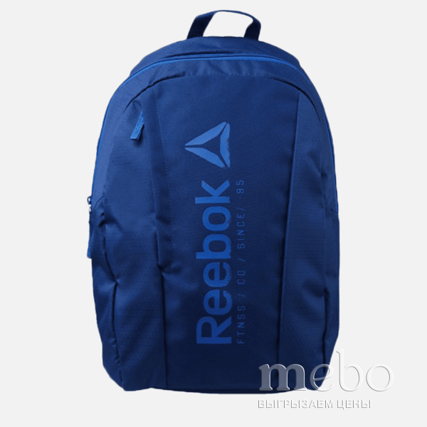 Рюкзак Reebok Foundation Backpack BQ1244 | mebo.com.ua