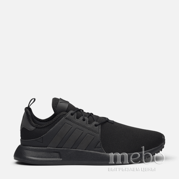 Кросівки Adidas Originals X PLR BY9260 | mebo.com.ua