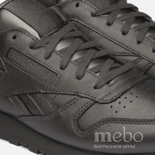 Кроссовки Reebok Classic Leather Spirit V69378