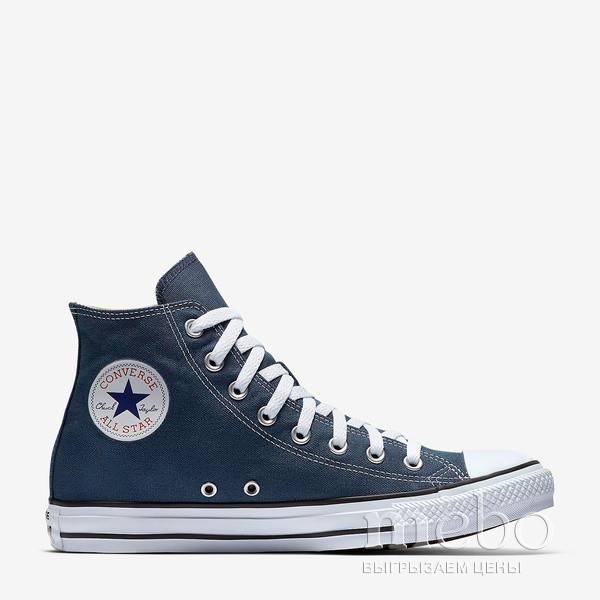 Кеды Converse All Star HI M9622 W: женские Кеды