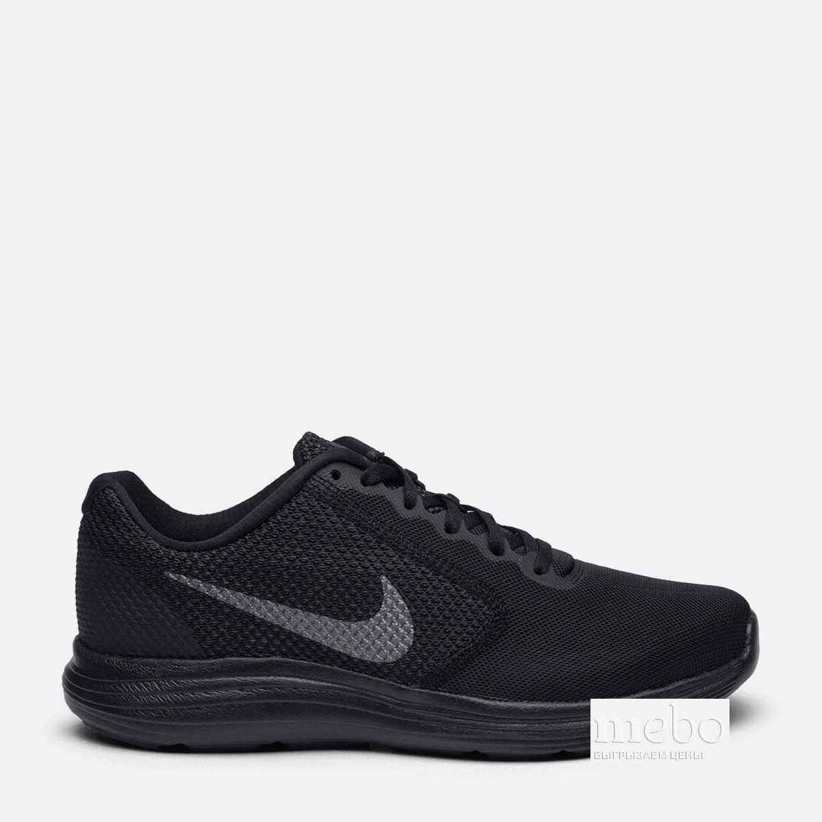 Кроссовки Nike Revolution 3 819300-012  купить обувь в Украине по ... 248d95522ac