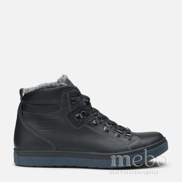 0ff64d3c Ботинки Camp 861: купить обувь в Украине по низкой цене - MEBO