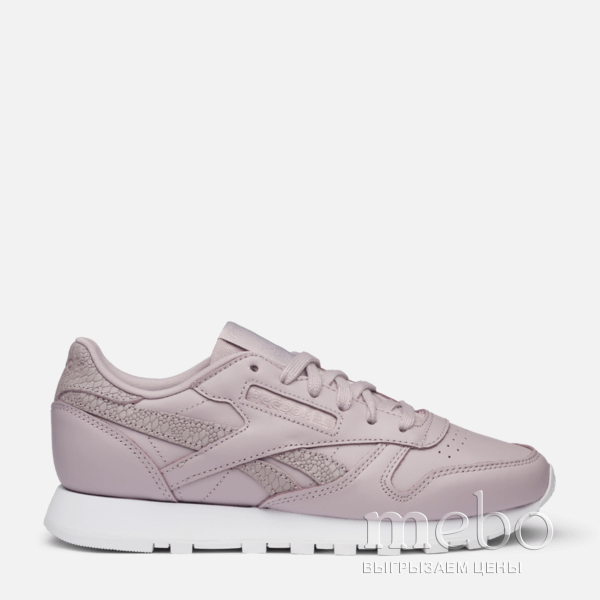 Кросівки Reebok Classic Leather PS Pastel CM9159: женские Кросівки