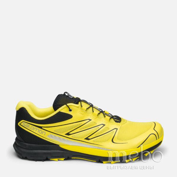 Кросівки Salomon Sense Pro 359697  купити взуття в Україні за ... 1c7cbe054dfb0