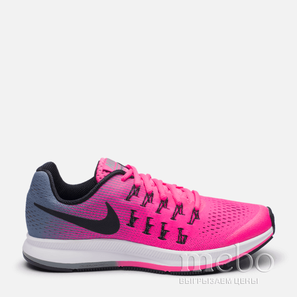 Кроссовки Nike Air Zoom Pegasus 33 834317-600