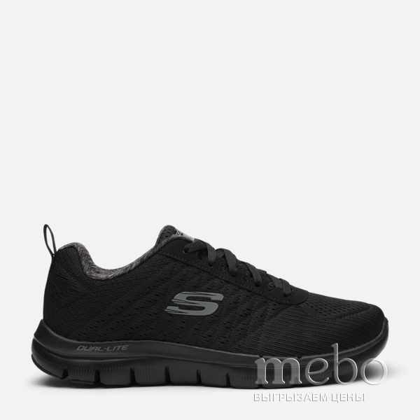 Кроссовки Skechers Flex Advantage 2.0 52185-BBK