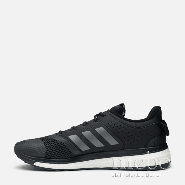Кросівки Adidas Response 3 M BA8336  купити взуття в Україні за ... dfec24a1a8e8d