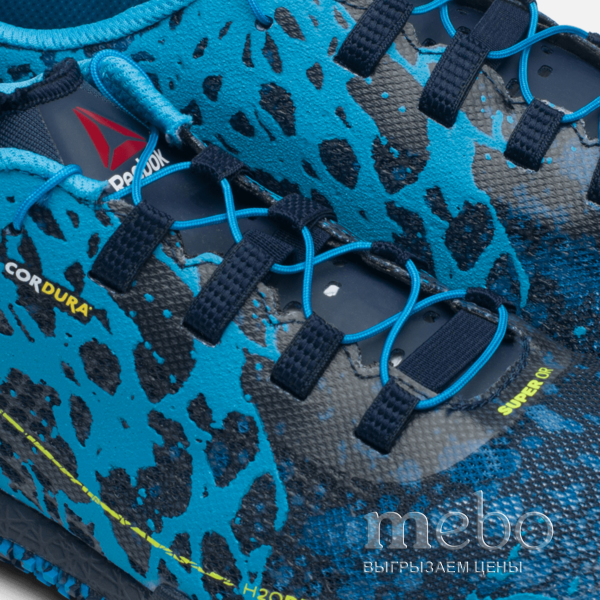 Кроссовки Reebok All Terrain Super AR0053
