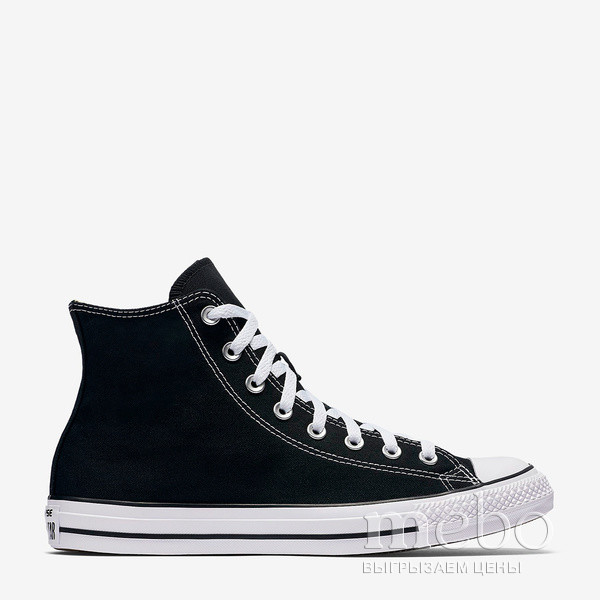 Кеды Converse All Star HI M9160 W
