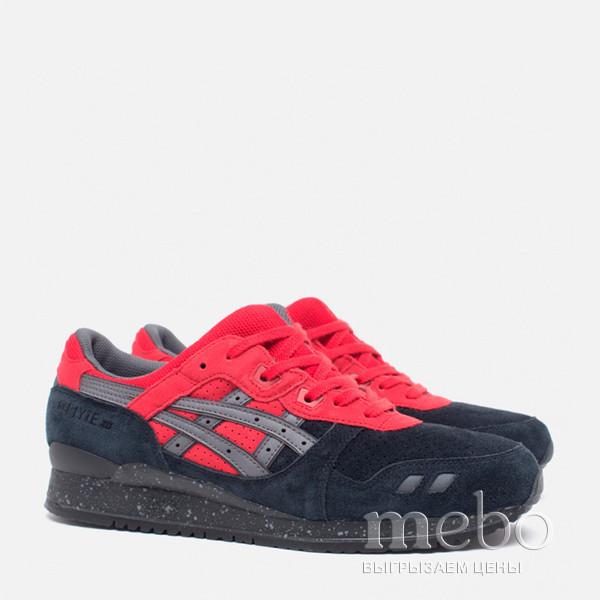 Кросівки Asics Gel Lyte III H60QK-9023  купити взуття в Україні за ... 43d37345c3afa