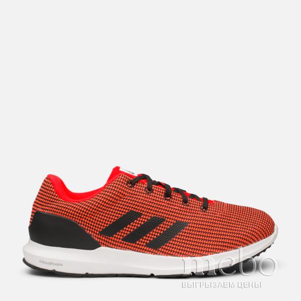 Кросівки Adidas Cosmic AQ2181  купити взуття в Україні за низькою ... 3955da2adc775